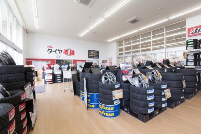 ホームセンターバローメガストア稲沢平和店