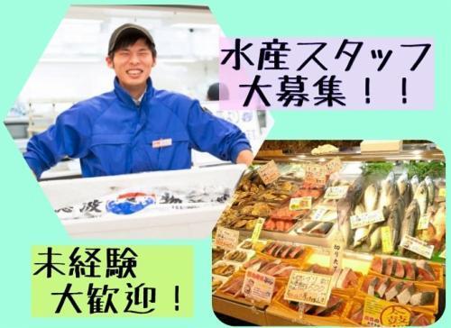 スーパーマーケットバロー高山店