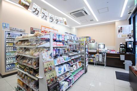 ファミリーマート 成沢店