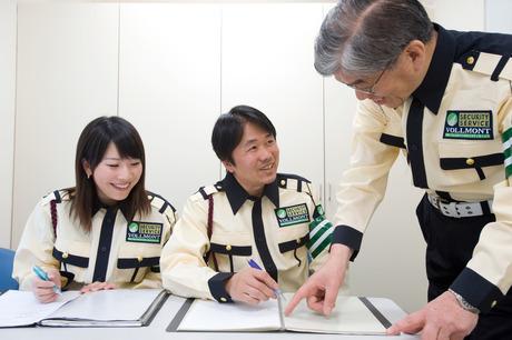 フォルモントセキュリティサービス 町田相模支社