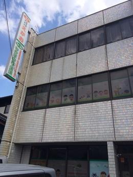 大田 わかばの杜・清須
