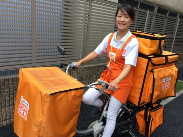 ワタミ株式会社 「ワタミの宅食」文京本駒込営業所
