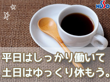 日総工産 浜松オフィス