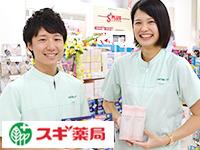 ジャパン 福知山東店