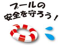 株式会社山形ビルサービス