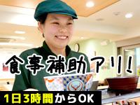 吉野家 FC大通西10丁目店