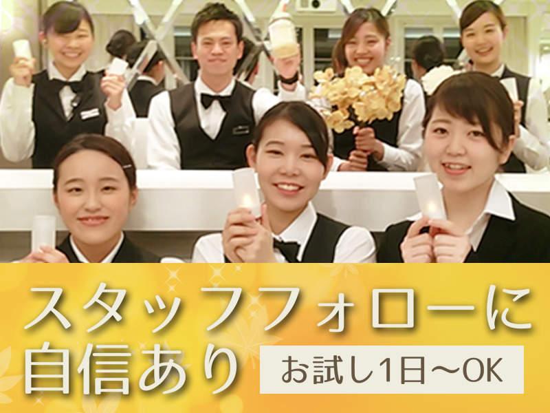 株式会社ウイング 佐賀オフィス