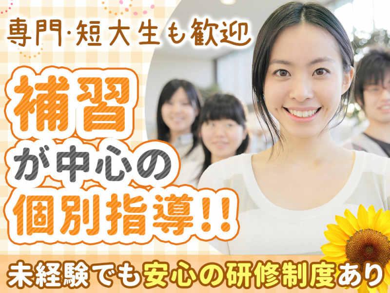 株式会社 学研エル・スタッフィング