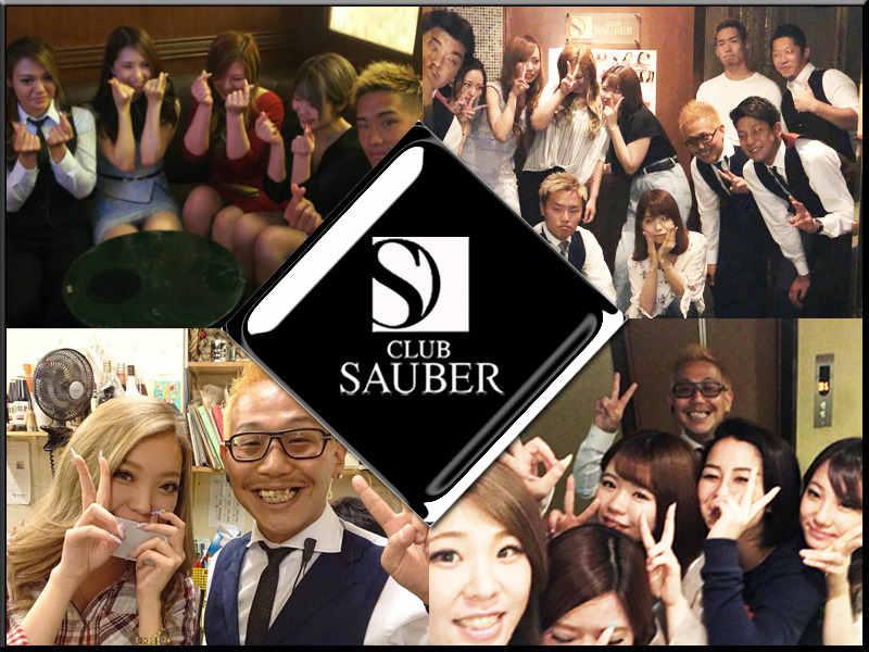 ~ SAUBER ~