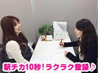 株式会社ワークナビ熱田