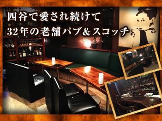 カラオケBAR & pub