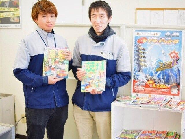 株式会社吉田石油 オリックスレンタカー古河店
