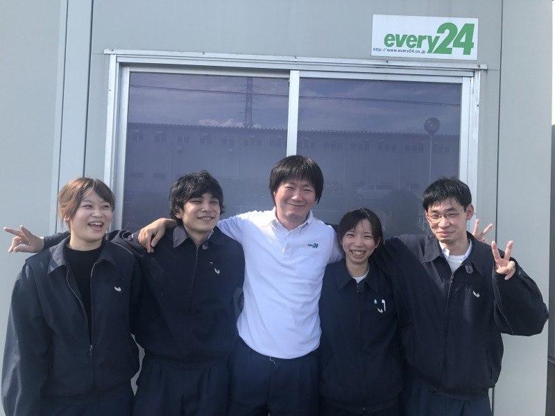 ダイセーエブリ―二十四株式会社 埼玉ハブセンター