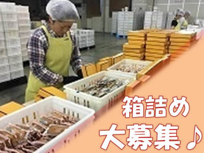 カンダコーポレーション株式会社 小山協同センター