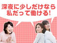 有限会社ヒル・クライムナゴヤ 中川