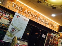 THE AGING HOUSE 1795 マルビル店[3357]