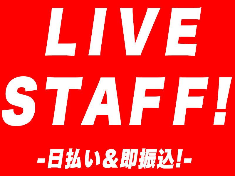 オーガスタ 新宿区西武新宿