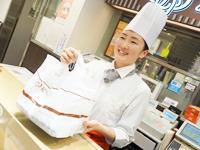 デリカKYK 神戸阪急店