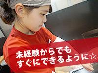 鶴橋風月 荒木店