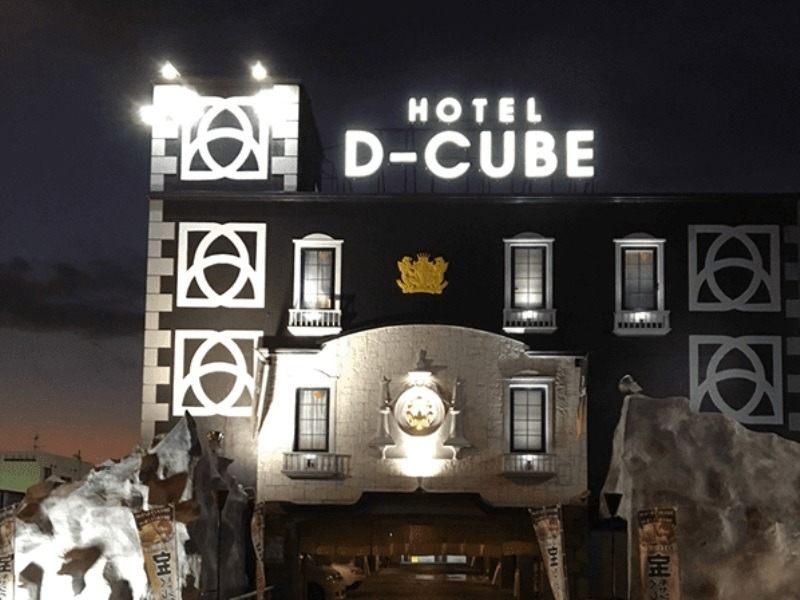 D-CUBE 奈良店