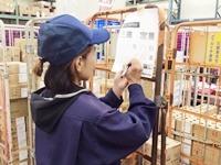 南日本運輸倉庫株式会社