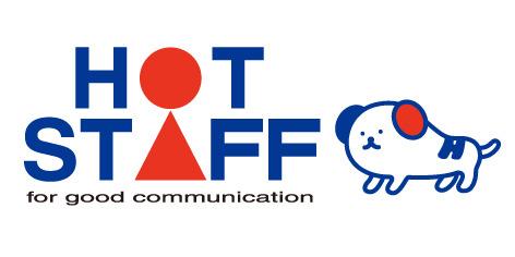 株式会社HOT STAFF土浦