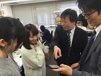 株式会社暁印刷