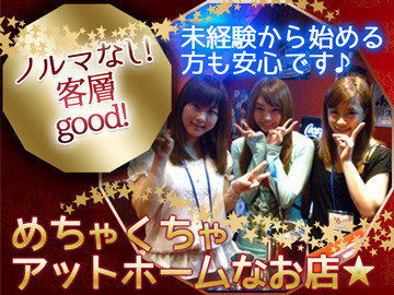 GIRL'S CAFE TOKYO