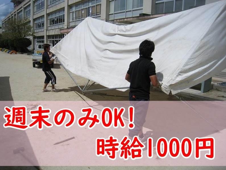 株式会社コスモレンタル