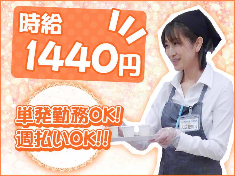 株式会社ゼック・ディレクションズ