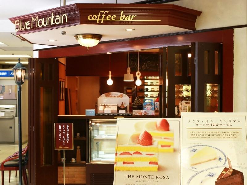 coffee bar Blue Mountain