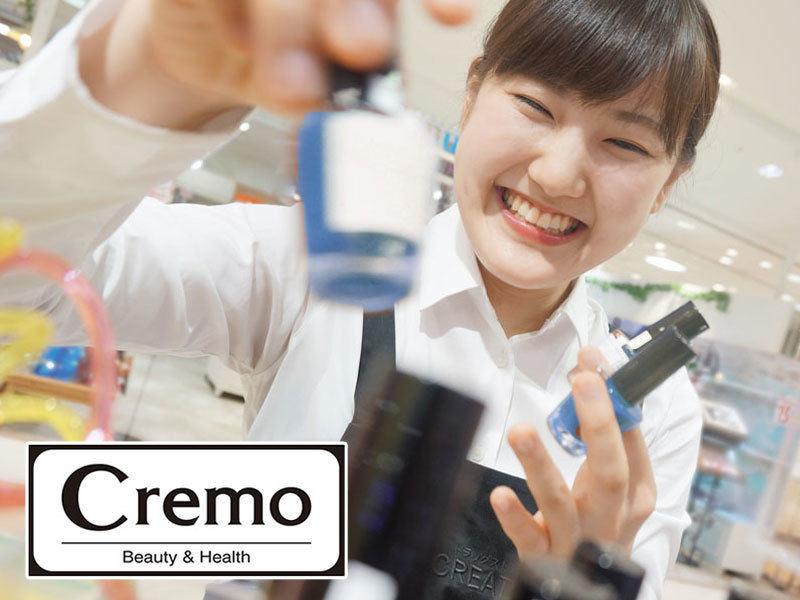 クリエイトエス・ディー Cremo 横浜ワールドポーターズ店