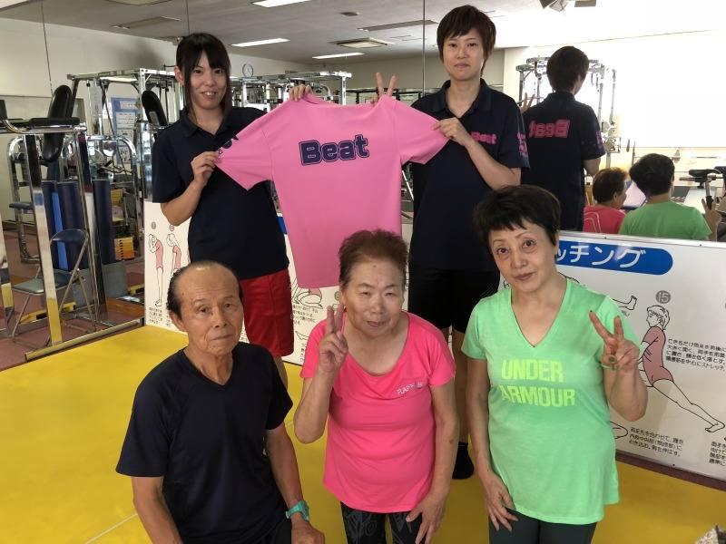 フィットネスクラブ Beat高崎