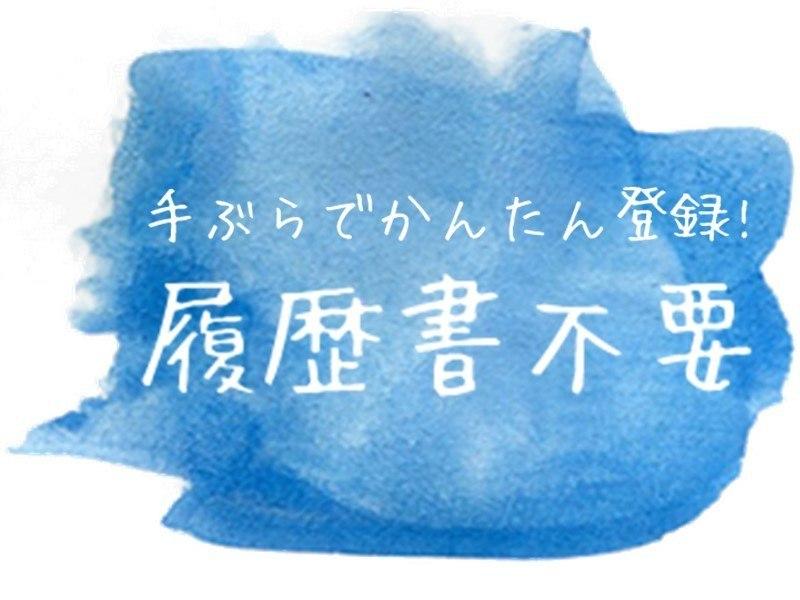 株式会社ワールドスタッフィング 大阪営業所