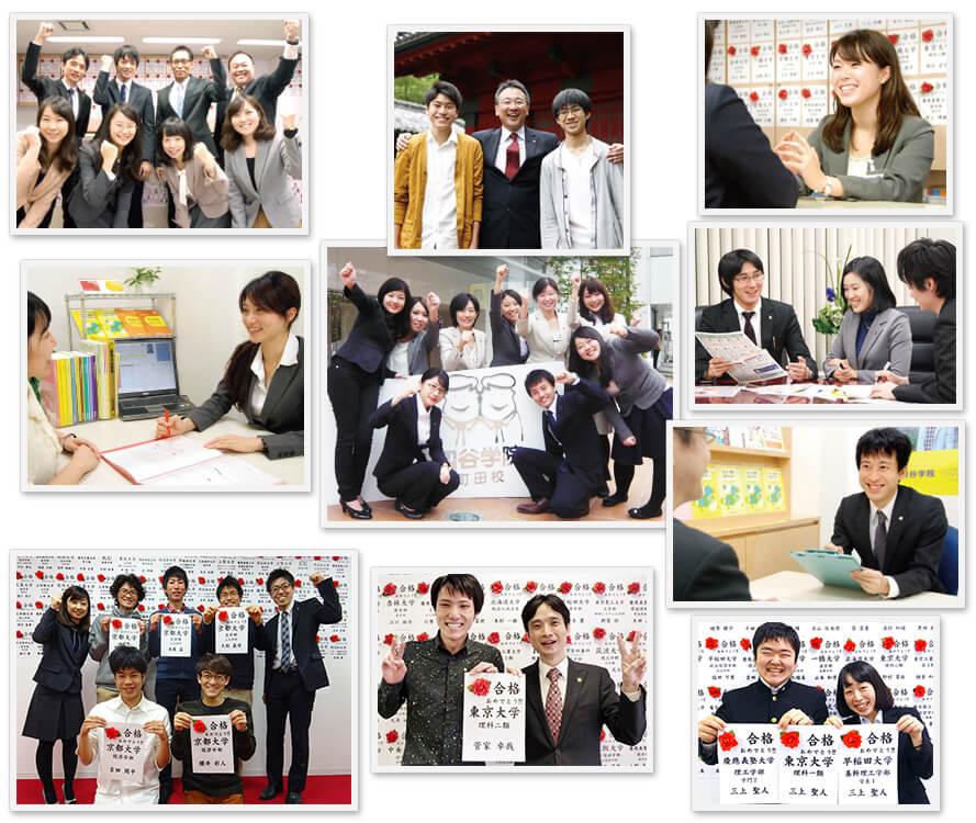 四谷学院 札幌校