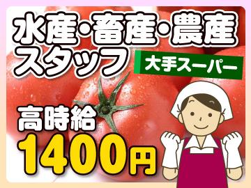 マンパワーグループ株式会社 スキルパートナー東京支店