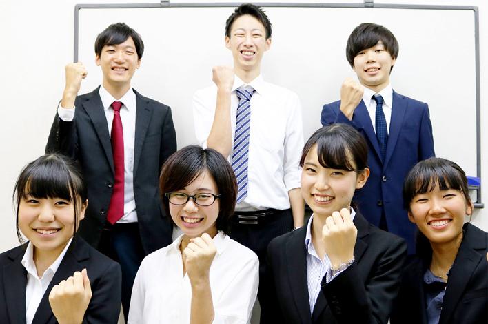 株式会社国大セミナー 行田市駅