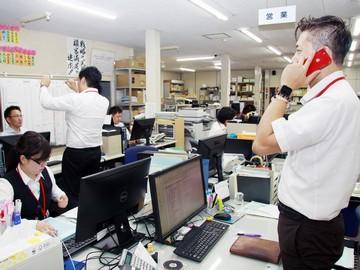 小野高速印刷株式会社本社