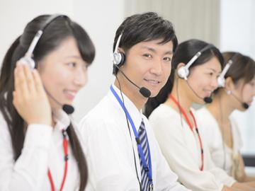 株式会社TMJ/20660