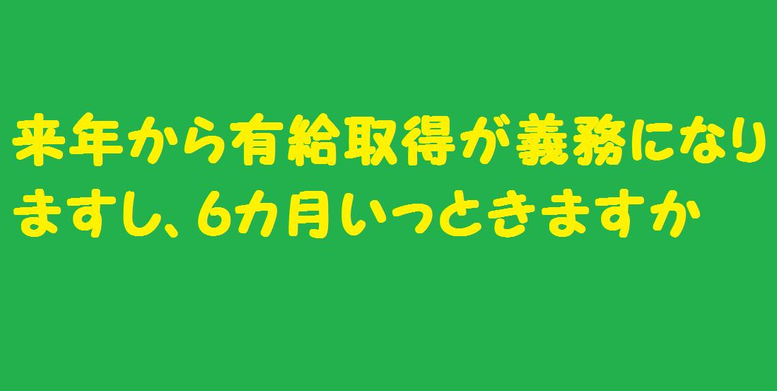 日本開発株式会社