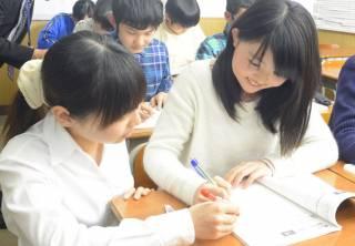 W早稲田ゼミ 渋川校