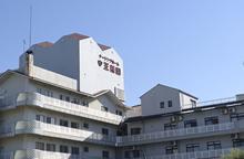 特別養護老人ホーム王慈園別館