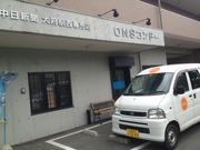 株式会社ONSコンドー(中日新聞大府駅西専売店)