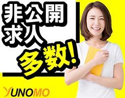 福田工業株式会社