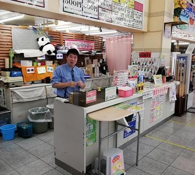 [レジャーランド] 群馬レジャーランド伊勢崎店