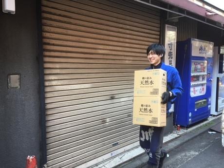 お酒の横濱屋 松見町店