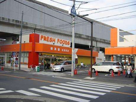スーパー横濱屋 松見町店