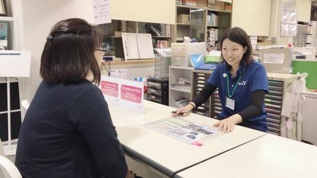 横浜YMCA 厚木YMCA健康教育部