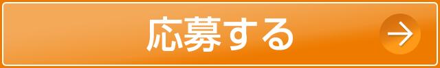 株式会社アイシマ