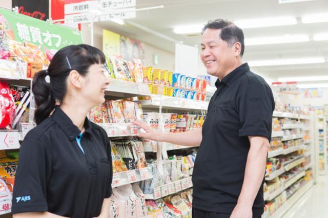 三沢市三沢のスーパー
